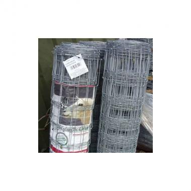 Merchant C8-80-15 Brand Stock Fencing High Tensile